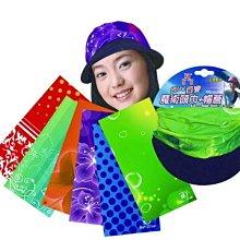 *大營家帳篷睡墊*DJ-5502 抗UV百變頭巾+帽簷 排汗 遮陽 透氣 造型多變用途多