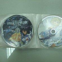 A0-2☆2004年『GUNDAM SEED DESTINY 機動戰士高達(1-3部) DVD共25碟』完全版+劇情版