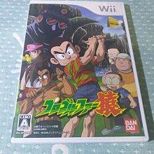 格里菲樂園 ~ Wii  猿 高爾夫球 Pro Golfer Saru 日版
