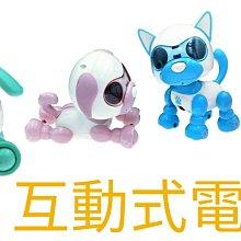 五路玩具 兩件免運 互動式電子狗