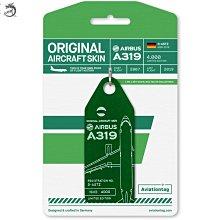 九州動漫 德國AviationTag鑰匙扣行李牌日耳曼尼亞Germania航空319飛機蒙皮