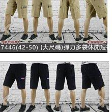 加大尺碼42-50腰伸縮大口袋短褲