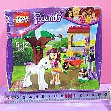 【Mika】LEGO 樂高 Friends 41003 奧莉薇亞的小白馬(盒損)*現貨 好朋友系列 益智積木