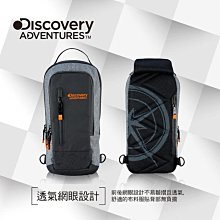 Discovery Adventures 大D斜肩包-休閒灰