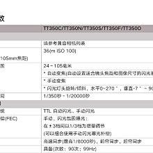 ~阿翔小舖~ 免運費附柔光罩 公司貨 神牛TT350F 富士TTL閃燈 GODOX TT350 Fuji-film閃光燈