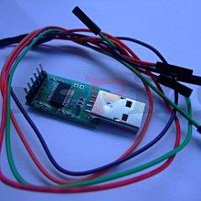 萬平科技-USB To TTL(3.3V),PL2303GC 支援Win10,Android,電源/TX/RX指示燈