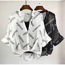 夏新款女雪紡衫時尚顯瘦不規則套頭襯衣兩件套蝙蝠袖雪紡上衣