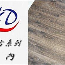 《鴻達木地板》RS仿古系列-莫內