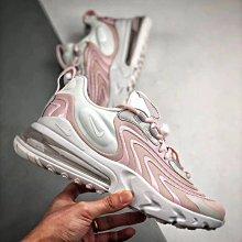 Nike Air Max 270 React ENG 白粉 櫻花粉 氣墊 少女款 運動 慢跑鞋 女鞋 CK2595-00