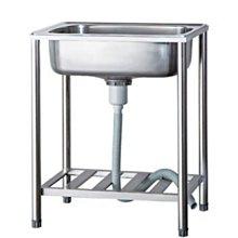 一鑫餐具【57×46×90公分 不鏽鋼水槽】流理台不銹鋼洗手槽白鐵水槽洗手台陽台水槽洗衣槽