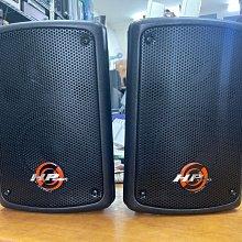 HP Audio MAX-6 兩音路喇叭 防水喇叭 戶外喇叭