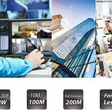 【含稅】EDIMAX訊舟 ES-1008P V2 長距離8埠高速乙太網路 PoE + Switch (具備DIP)