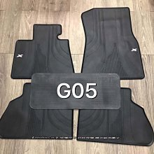 BMW X5 Series (E70 / F15 / G05) 歐式汽車橡膠腳踏墊 橡膠腳踏墊 SGS無毒天然環保橡膠材質、防水耐熱耐磨