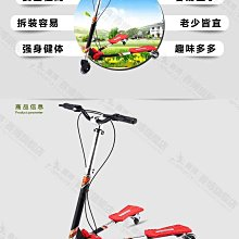 1 TIG-啟思T700蛙式滑板車(運動車)/滑板車/FLIKER/AIR/休閒/三輪滑板車/搖擺車/雙翼車/歡迎試騎-