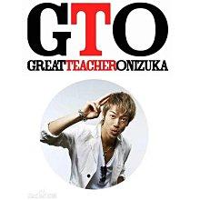 日劇 【GTO 麻辣教師 第1+2部】DVD 全新盒裝 4碟 唔西.迪西 H227
