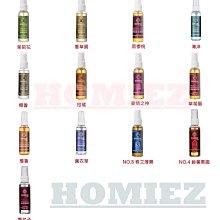 【HOMIEZ 】GONESH 空氣清新噴霧 芳香劑 8號春之薄霧 4號精油香氛噴霧(水性)