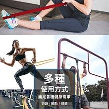 現貨!國際級阻力帶 15磅 伸縮彈力帶 天然乳膠拉力帶 運動健身 瑜珈 拉力繩 重訓 TRX#捕夢網【HOF7A2】