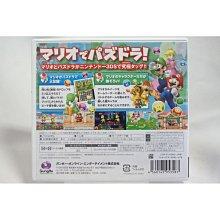 [耀西]二手 純日版 任天堂 3DS N3DS 龍族拼圖 超級瑪利歐兄弟版