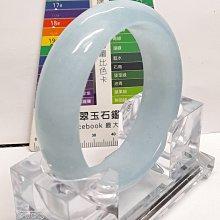 柒零陸晶品//天然海水藍寶石手鐲(S1037)附贈收藏盒