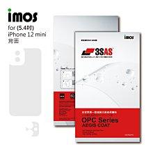 iMos Apple iPhone 12系列 3SAS 背面保護貼