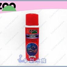 +►►多彩水族◄◄台灣AZOO愛族《水質穩定劑 / 20L》水質安定劑,水穩、去除水中氯及重金屬