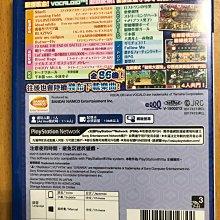 PSV 太鼓之達人 V version 中文版