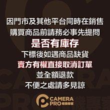 ◎相機專家◎ RODE M5 Matched Pair 電容式麥克風套裝 一對 心形指向性 鍍金振膜 公司貨