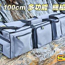 【翔準軍品AOG】S&A 戰鷹 100cm 多功能  機槍袋 (灰色) 高品質台灣製造 槍袋 戰術背包