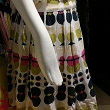 Jota設計師短裙