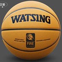 新版WITESS WATSING真皮手感室内室外水泥地通用耐磨PU籃球(含配件)