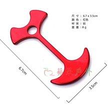 【AppleOutdoor】 AP-005 魚骨釘 魚型繩扣 全新紅色鋁合金棧板神器 木棧板固定器
