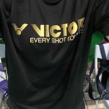 ◇ 羽球世家◇【衣】勝利運動短袖 T-10902 (黑金C) 團體VICTOR 上衣 選手也愛百搭《熱門發售》二件免運