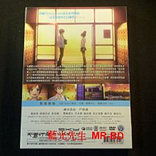 [DVD] - 從好久以前就喜歡你 Ive Always Liked You -  Confess  ( 天空正版 )