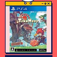 【早月貓發売屋】 現貨販售中 -含中文字幕- PS4 小鎮英雄 純日版 日文版 ※新形式RPG對戰※