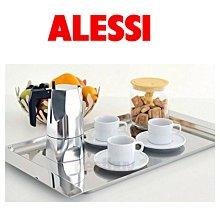 意大利Alessi 3Cup 150ml 新款 濃縮咖啡壺 摩卡壺 Ossidiana Espresso #MT18-3