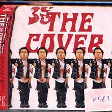 *真音樂* THE COVER 日版 全新 K4879  (清倉.下標賣3)