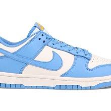 【美國鞋校】預購 Nike Dunk Low Coast UCLA DD1503-100 寶寶藍