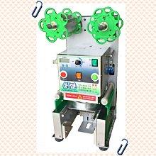 ㊣創傑益芳*CJ-89M機械式封杯機1000cc胖胖杯布丁杯撕角真空機連續封口機印字機顆粒分裝機計量機液體充填機封杯機