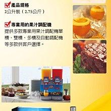 Sunquick香魁克濃縮柳橙汁2L 超取限1瓶 有效期限2022/1/5