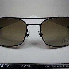 信義計劃 眼鏡 Philippe Starck 和 Alain Mikli 太陽眼鏡 PL0757 sunglasses