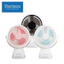 Horizon天際線-夾式隨行小風扇(晴空藍/珊瑚粉/冰晶灰)HA801