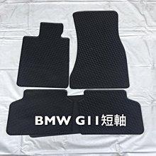 BMW 7 Series (G11) 歐式汽車橡膠腳踏墊 橡膠腳踏墊 SGS無毒認證 天然環保橡膠材質、防水耐熱耐磨