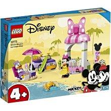 【鄭姐的店】樂高 10773 Disney 系列 - Minnie Mouse's Ice Cream Shop
