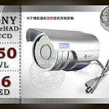小齊的家 901HR全套1/3吋SONY Super HAD Ⅱ CCD紅外線60米 36LED 650線DVR攝影機 監視器 可搭 監視卡