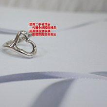 ☆優買二手精品名牌店☆ TIFFANY & CO. 蒂芬妮 925 純銀 愛心 心 HEART 設計師 戒子 戒 特價
