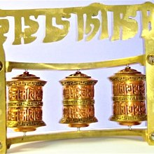 @居士林@藏傳法器-銅製座式手撥式轉經輪(三寶輪)尺寸:高13.5公分.面寬17.5公分.重量642公克