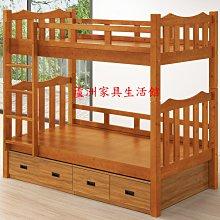 595-1  艾凡樟木3.5尺雙層床(不含抽屜盒)(台北縣市免運費)【蘆洲家具生活館-7】