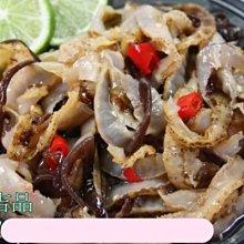 【免煮小菜】調味干貝唇 / 約1000g ~ 下酒年菜 ~ 日式精緻小菜 ~ 不錯的開胃小菜