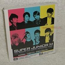 SUPER JUNIOR-M 第二張國語迷你專輯「太完美」【台灣豪華CD+DVD超值版】免競標