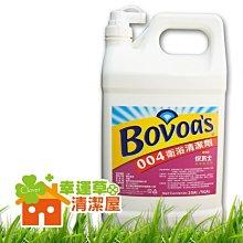 幸運草清潔屋/Bovoa,s-衛浴清潔劑4L補充瓶(加贈白色菜瓜布)/水垢.皂垢.霉垢一次清除